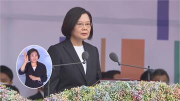 快新聞/防疫成功讓台灣國際面貌清晰 蔡英文:比過去任何時期都更加亮眼