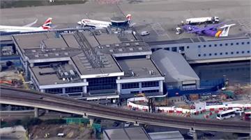 倫敦三大交通樞紐收炸彈包裹!英國現二級反恐警戒
