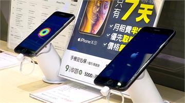 限時預購新iPhone!果粉衝電信門市卡位