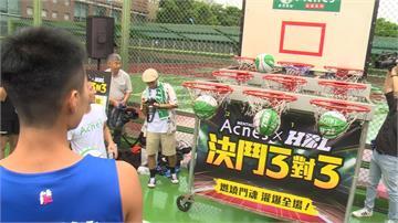 HBL決鬥三對三籃球賽 台中逢甲熱血開戰