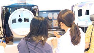 防曬做對嗎?紫外線攝影機測出肌膚黑老指數