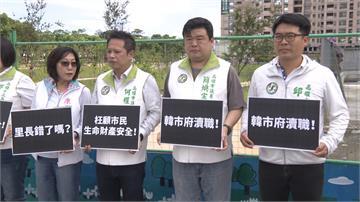 議員告發韓國瑜廢弛職務 開記者會怒揭719淹水真相