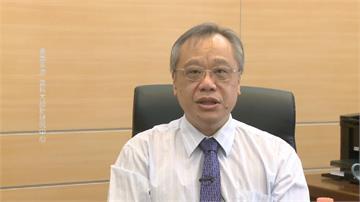 台教授涉中「千人計畫」 違反兩岸條例開罰30萬
