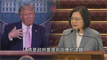 台美啟動BTA雙邊貿易洽簽 專家:提升台灣產業轉型