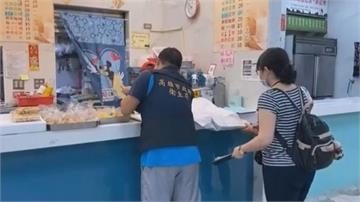 高雄市稽查21間早餐店 原物料過期業者挨罰6萬
