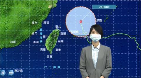 快新聞/氣象局:烟花午後遠離「11:30解除海警」 入夜後雨彈襲捲中南部