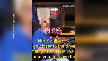 公車司機嫌移工「香水味太重」 拒載又爆粗話遭罰5千