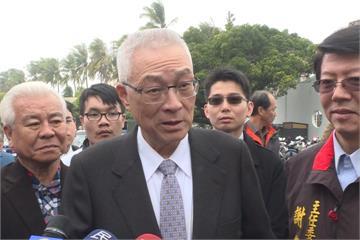 誰選台南市長? 吳敦義:不可能由黨主席一人決定