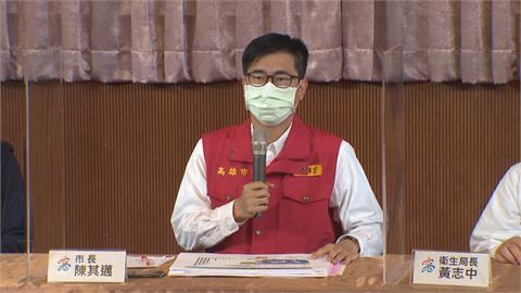 快新聞/沒戴口罩就開罰! 陳其邁:今起嚴格執法、未做到拒收垃圾