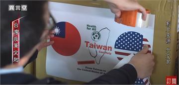 異言堂/「我台灣、我驕傲」八成民眾身為台灣人為榮