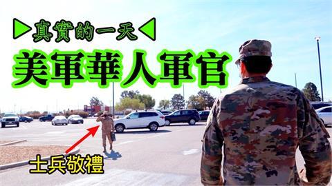唯一華人軍牧!他揭美空軍超特殊職業 三大挑戰犯了這錯直接革職