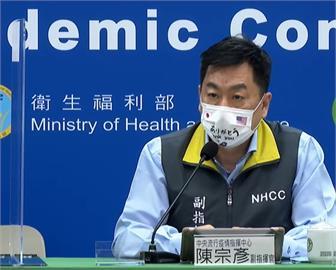 快新聞/趙少康稱慈濟能最快拿到500萬劑BNT疫苗 陳宗彥打臉:並沒有這樣的消息