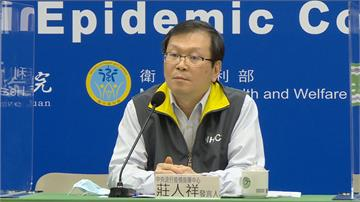 快新聞/關島人道包機今傍晚載54人返台 莊人祥:須持陰性報告入境