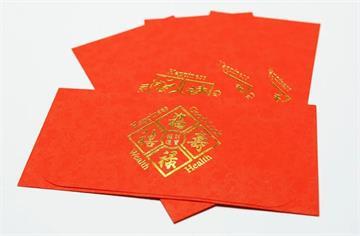 【必看攻略】過年紅包怎麼包?8個技巧讓你禮數到又招財