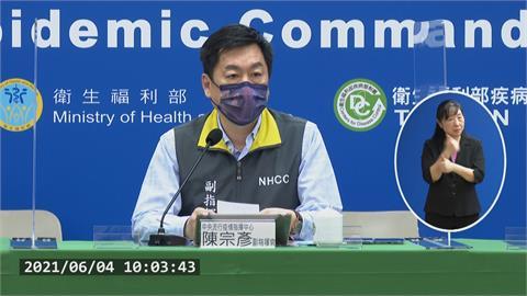日捐台疫苗黃偉哲提日僑先打  指揮中心:會針對疫情狀況考量