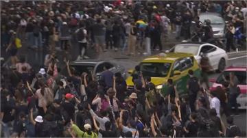 泰國改革皇室 反政府示威示威者遍地開花 幸和平落幕!
