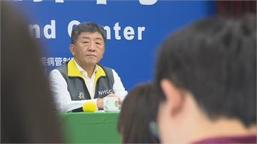 快新聞/拜登禁用「中國病毒」! 藍委開嗆蔡蘇還在用「武漢肺炎」 陳時中回應了