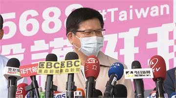 快新聞/不甩中國! 22國拒稱「中國台灣」 林佳龍:會繼續努力正名