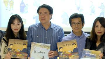 林右昌發表新書「誰來基隆」 嘉賓...恐讓基隆市長選戰「三腳督」