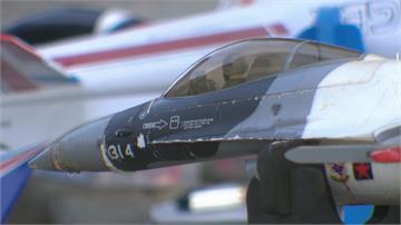 福德坑公園畫禁航區遙控飛機玩家怨聲連連