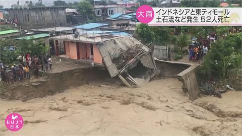 印尼東帝汶水災慘 土石流造成橋毀屋塌 至少數十人喪生