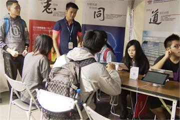 對抗中國搶人 台灣企業推實習時薪450元留才