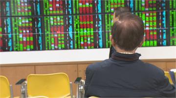 歐美疫情升溫美股走跌 台股反漲站回五日線