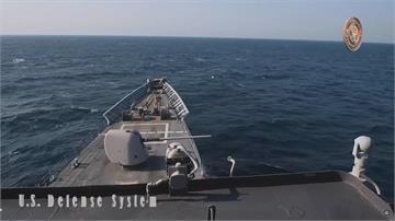 拜登硬起來!美軍神盾驅逐艦羅素號通過南海