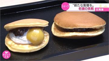 銅鑼燒的進擊!北海道百年和菓子老店創新搶客