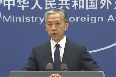 快新聞/台美官員視訊會議北京又不開心! 中國外交部:正告美方別破壞台海和平穩定