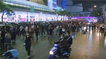 曼谷民主派反政府示威再現!學運團體號召民眾聲援緬甸抗爭者