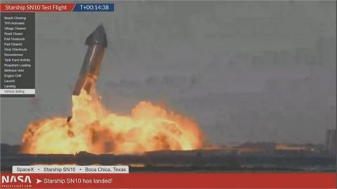 SpaceX星艦火箭第四次試飛! 又在降落時爆炸  馬斯克:會找出原因