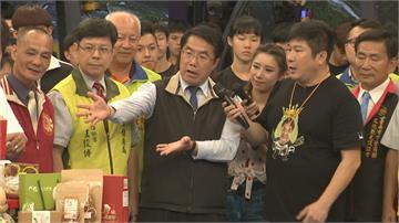 快新聞/黃偉哲《綜藝大集合》加碼頒出市長獎 大推「台南購物節」有玩又有拿