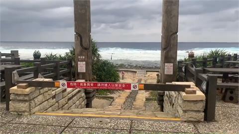 哭哭...不能泡湯好可惜!颱風攪局 朝日溫泉天然池封閉