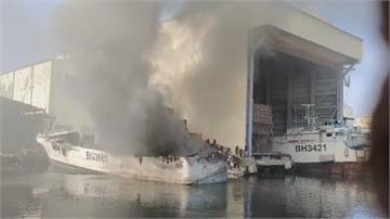 天空瀰漫陣陣濃煙!高雄旗津廢棄漁船竄火 幸無人傷