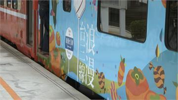 米其林火車出發囉!台鐵推美食觀光列車