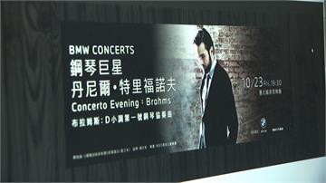 俄鋼琴家來台表演免隔離14天?指揮中心:短期商務特別專案