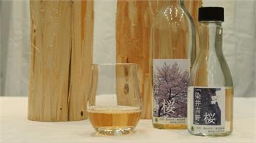 只要10天就完成!日本研發「樹木釀的酒」
