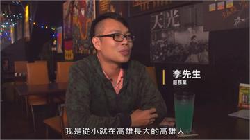 擔心「一覺醒來變中國人」 市民無畏霸凌支持罷韓連署
