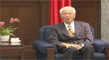 前司法院長施啟揚家中過世 享壽84歲