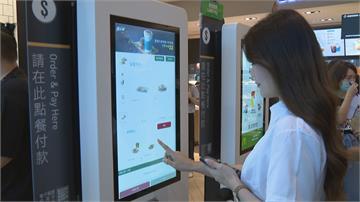 到麥當勞用餐「嗶」LINE Pay  最高享10%回饋!