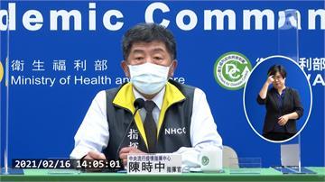 台灣連四天+0!COVAX疫苗進度曝光 陳時中:明年春節可望出國