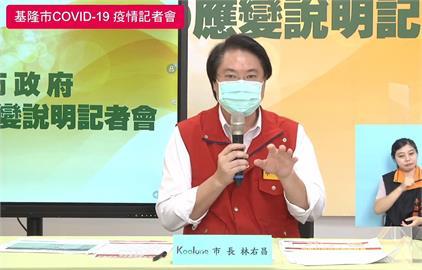 快新聞/基隆本土+12! 汐止工業檢驗員家庭群聚「1家5口染疫」