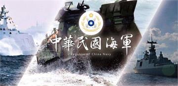 快新聞/潛艦國造紅區裝備未獲輸出許可? 海軍駁:已獲得美政府同意