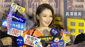 「信用詐欺師JP:公主篇」台日女神同框嗆辣對決