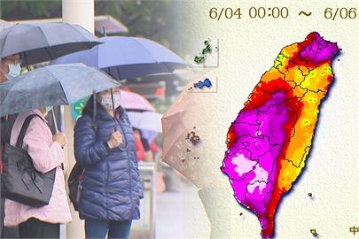 快新聞/滯留鋒面發威!鄭明典曝「累積雨量圖」:土石含水飽和小心意外