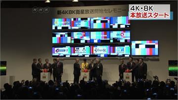 HD不夠看!日電視台推出4K、8K高畫質節目
