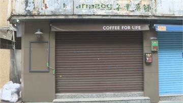 房東與住戶起糾紛 遭狂檢舉違規 路易莎13年創始店驚傳歇業!