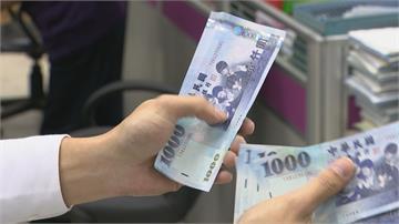 新台幣匯率升破28元 中小企業嘆:獲利被吃光!