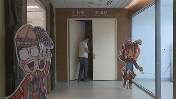 韓國瑜鳳山神祕市長室曝光!兩道門禁、指紋辨識電梯 低調奢華以後都給青年局